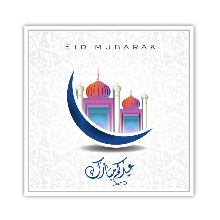 7407c33f44687104504958a1564e129f eid greeting cards eid cards send 7407c33f44687104504958a1564e129feid greeting cards eid cards m4hsunfo
